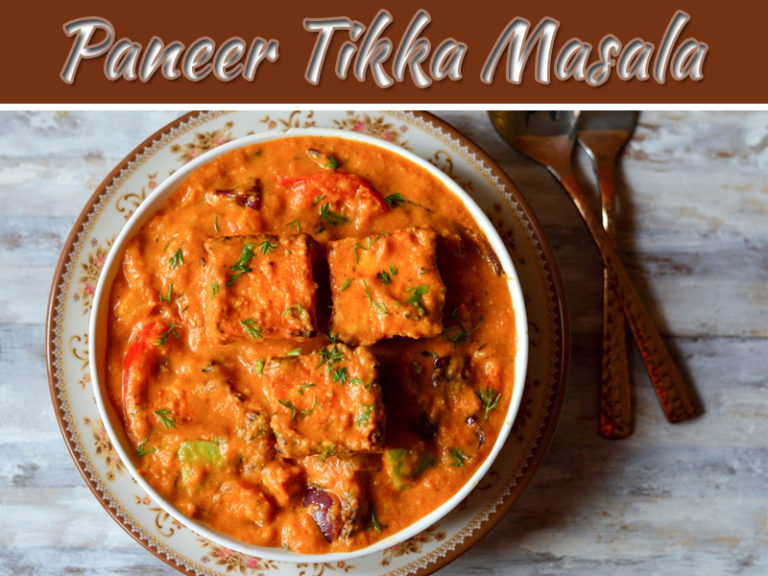 How To Make Paneer Tikka At Home