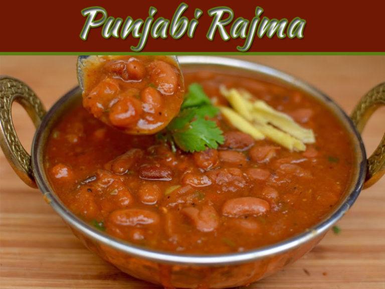 Make Delicious Punjabi Rajma At Home