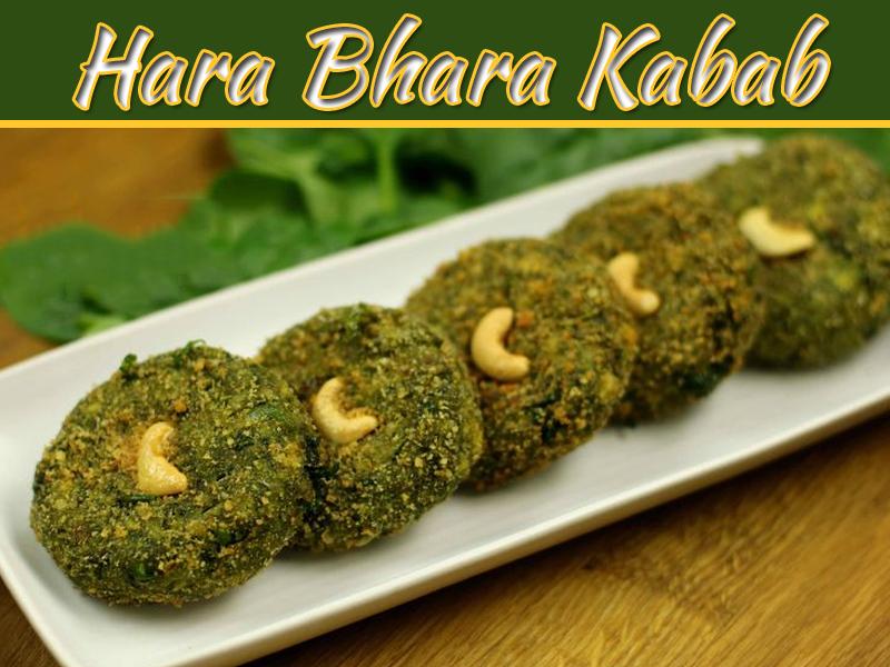 Recipe To Make Delicious Hara Bhara Kabab