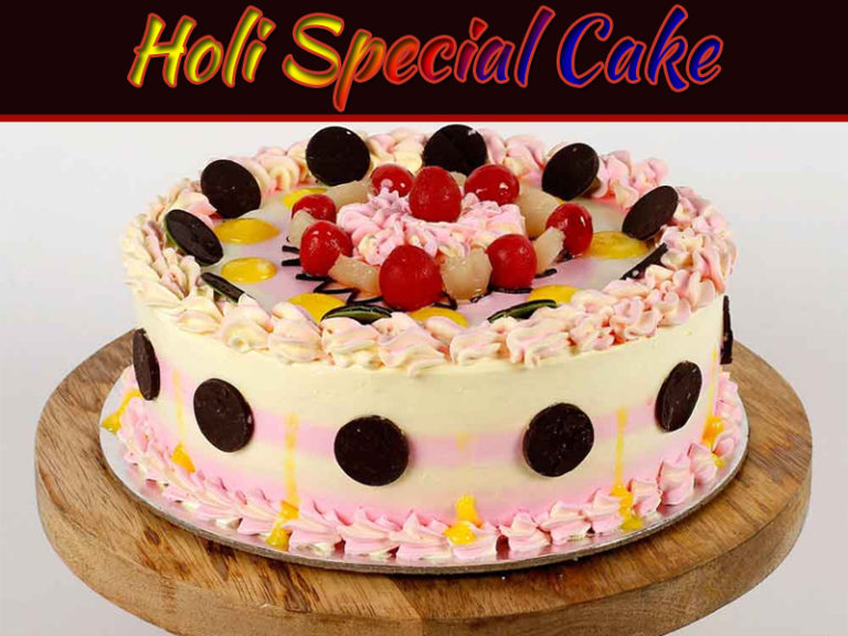 Colorful Cake Recipe For This Holi Season
