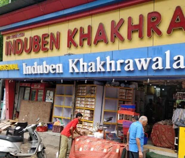 Induben Khakrawala