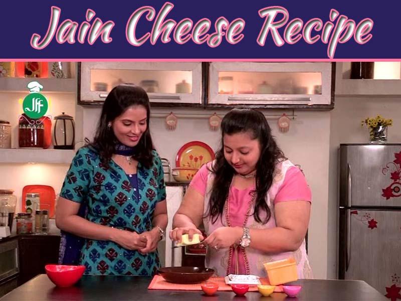 How To Make Jain Cheese At home