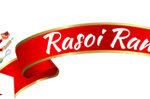 rr-mobile-logo-280×96