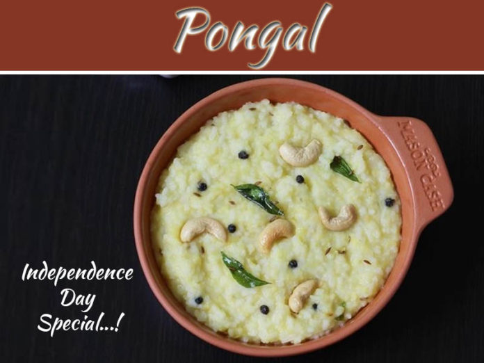 Independence Day Special: Recipe Of Pongal