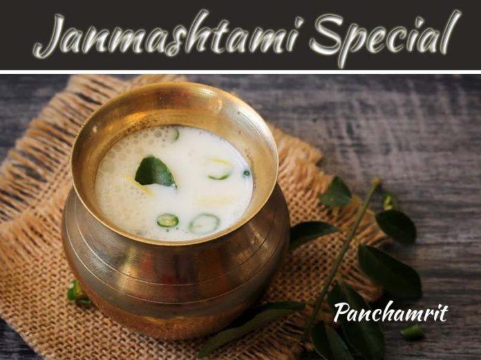 Janmashtami Special: Recipe Of Panchamrit