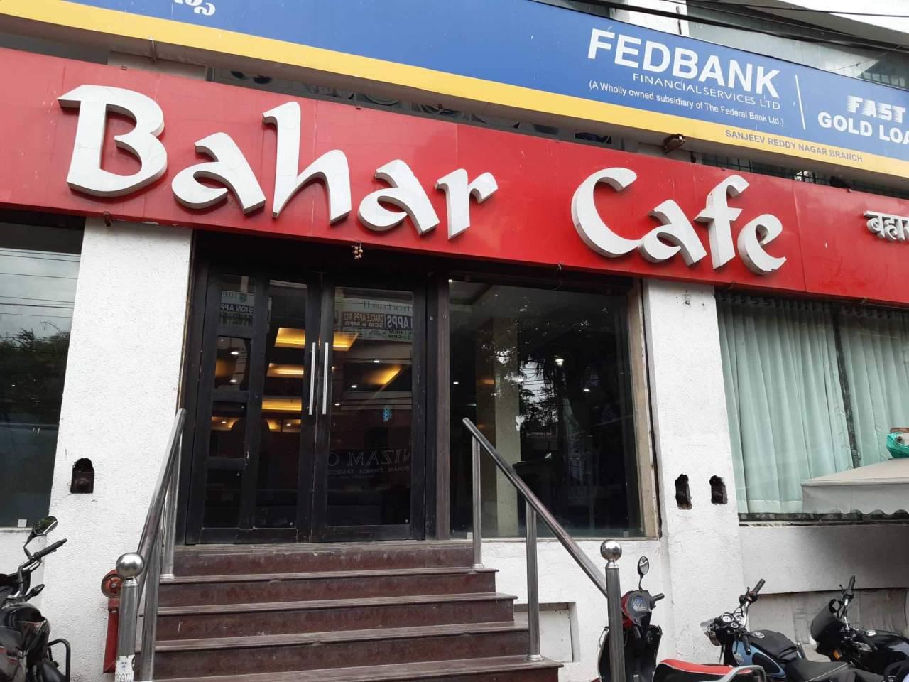 Bahar Cafe