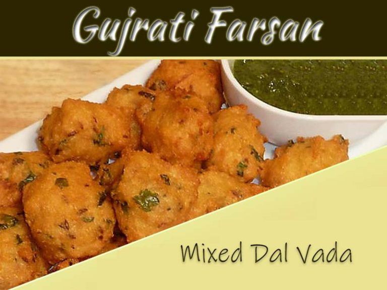 How To Make Mixed Dal Vada: You Will Love This Gujrati Farsan