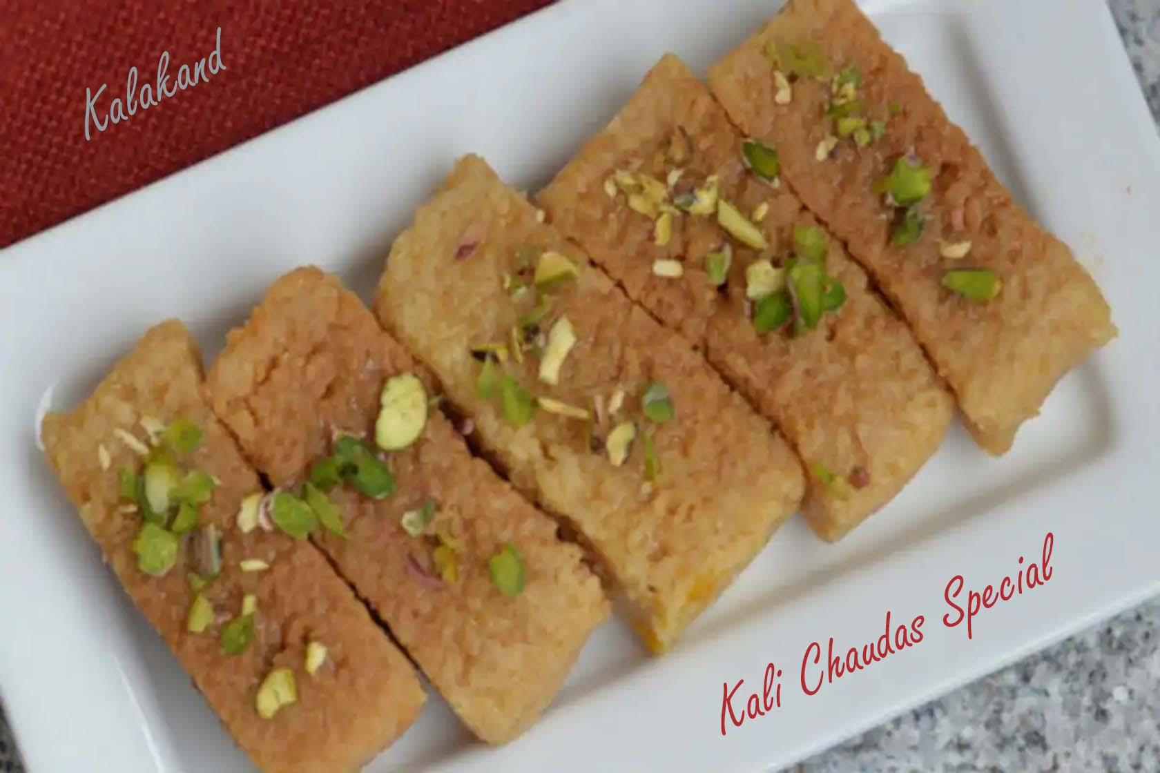 Kalakand Recipe - Festival Special Dessert