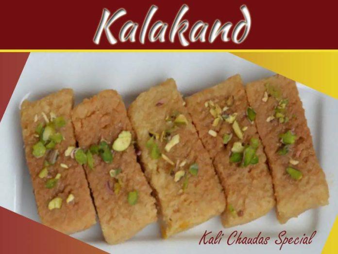 Let's Make Kalakand On This Kali Chaudas!