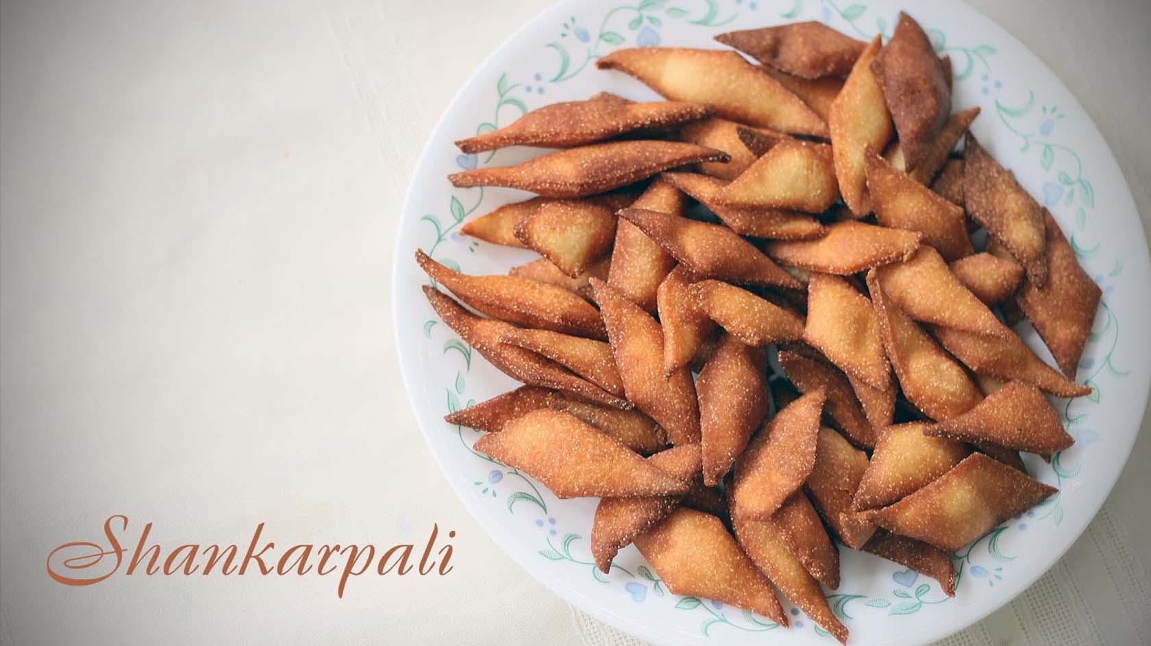 Shankarapali