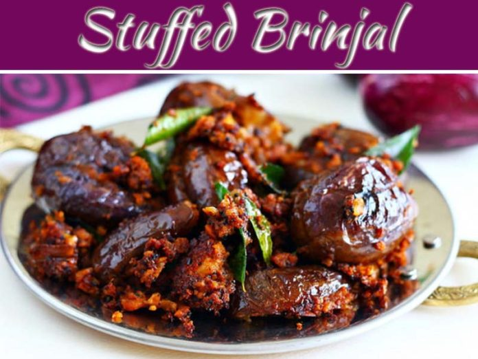 Stuffed Brinjal Recipe In A Different Style