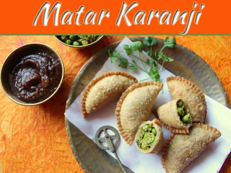 Matar Karanji Recipe: Delicious Maharashtrian Snack