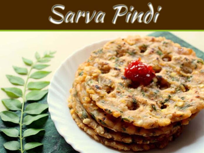 Sarva Pindi Or Savory Rice Flour Pancakes Recipe