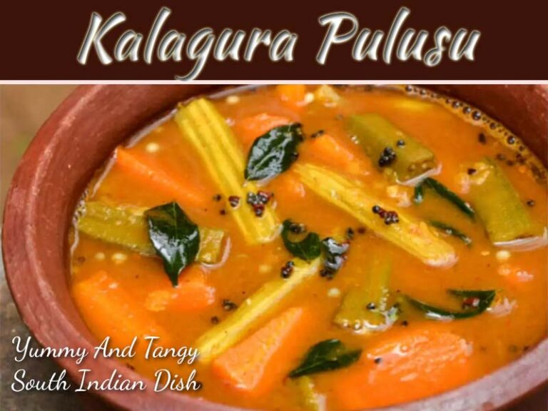 Kalagura Pulusu: Recipe To Make Yummy And Tangy Vegetable Stew